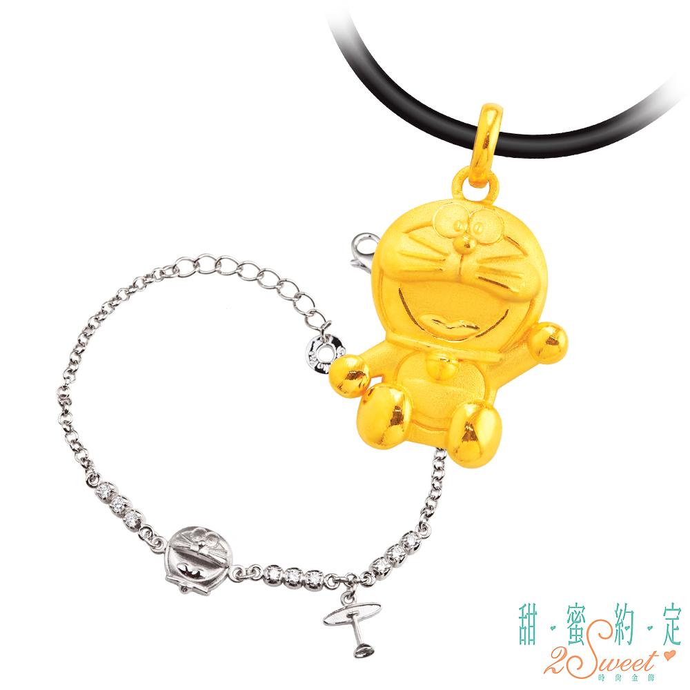 甜蜜約定 Doraemon 可愛哆啦A夢黃金墜子+星光竹蜻蜓純銀手鍊
