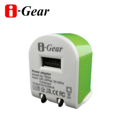 i-Gear AC轉USB 2.1A旅充變壓器T002A