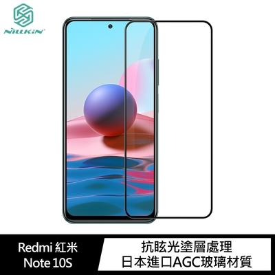 NILLKIN Redmi 紅米 Note 10S/Note 10 4G Amazing CP+PRO 防爆鋼化玻璃貼