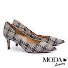 高跟鞋 MODA Luxury 復古韻味銀蔥格紋布尖頭高跟鞋-杏色
