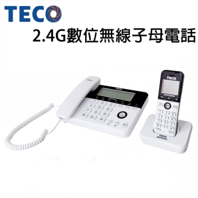 TECO-東元2.4G數位無線子母電話-XYFXC081W