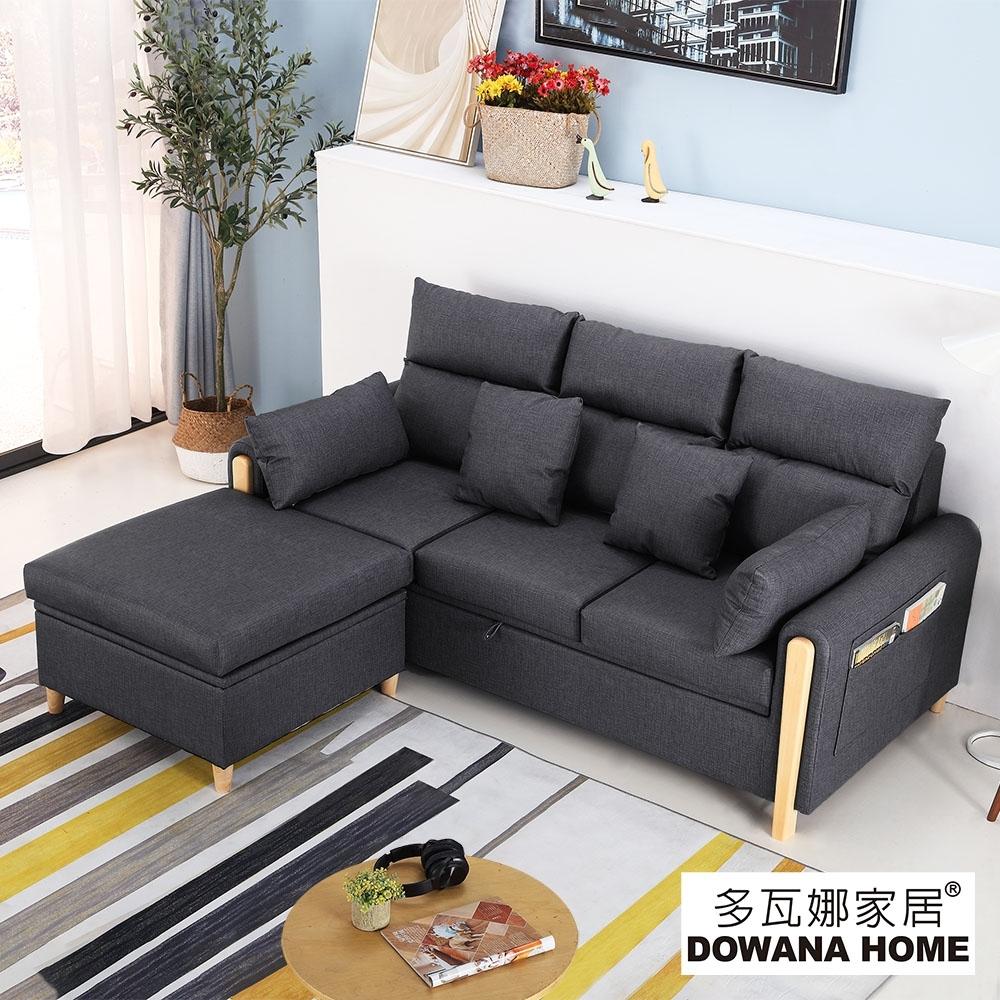 多瓦娜-開心果置物L型耐磨皮沙發/三人+腳椅