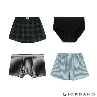 【時時樂】GIORDANO 四角褲(三件裝)/三角內褲(六件裝) 任選均一價
