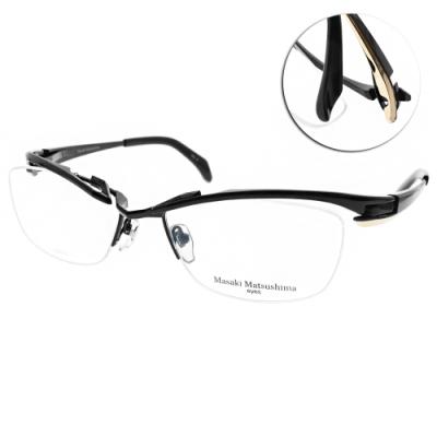 Masaki Matsushima眼鏡 日系眉頭設計款/黑金 #MMF1230T C04
