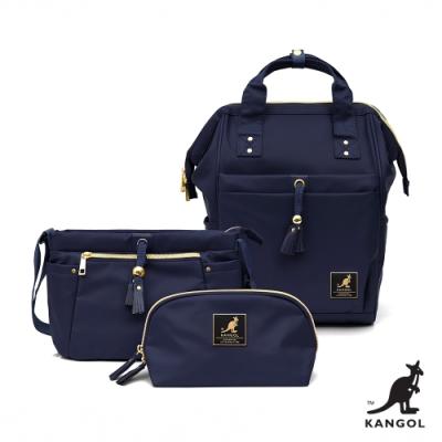 KANGOL 輕量後背包三件組-藍