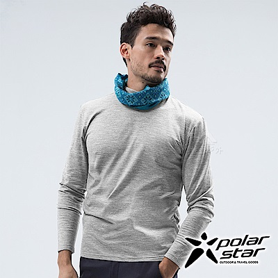 PolarStar 男 遠紅外線高領保暖衣『淺灰』 P18231