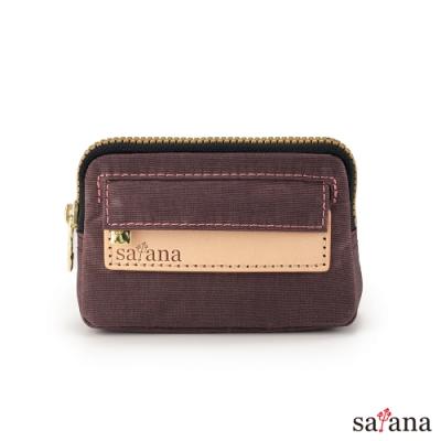 satana - Soldier 小巧零錢包/鑰匙包 - 小豆色