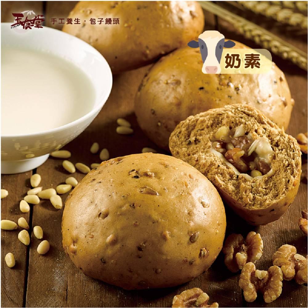 玉食堂 堅果雜糧起司饅頭(5入)