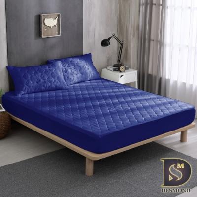 岱思夢 高效能防潑水床包式保潔墊+枕套三件組-雙人5尺 深藍