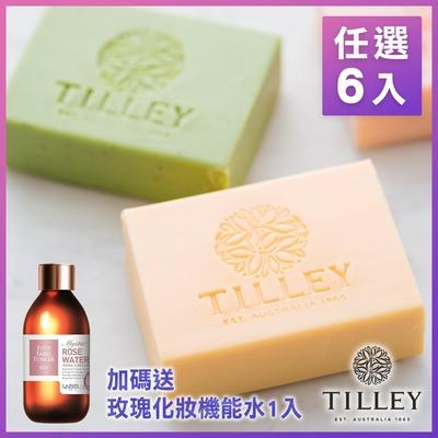 [獨家送玫瑰機能化妝水*1]澳洲Tilley皇家特莉植粹香氛皂6入特惠組