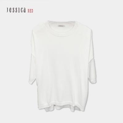 JESSICA RED - 白色簡約圓領素色落肩短袖針織上衣