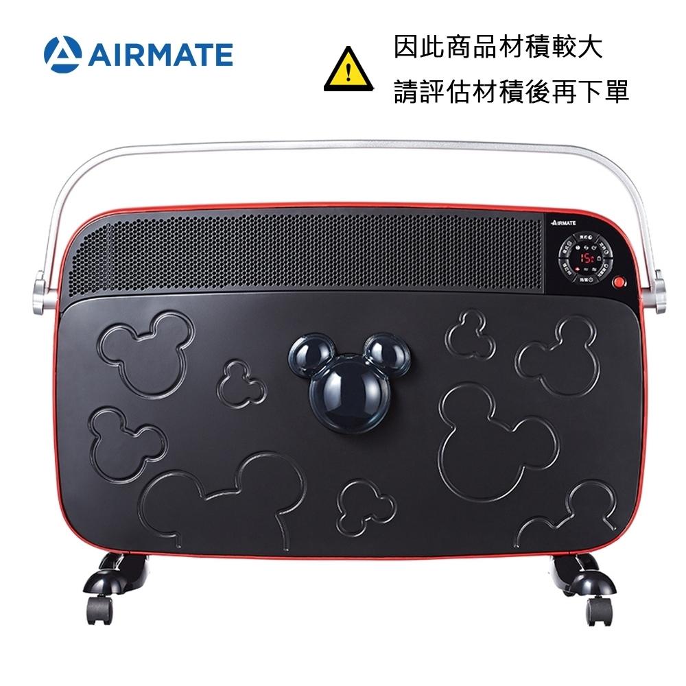 AIRMATE艾美特 迪士尼米奇即熱式遙控電暖器 HC13050R