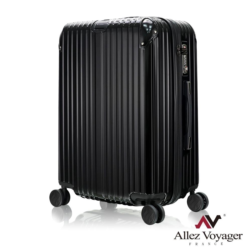 奧莉薇閣 28吋行李箱 PC硬殼旅行箱 箱見恨晚(黑色)