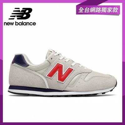 【New Balance】復古運動鞋_中性_淺灰_ML373CO2-D楦