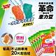 3M 潔力豆海綿菜瓜布-餐具/不沾鍋專用 (20片超值組) SDOU-2M(宅配) product thumbnail 2