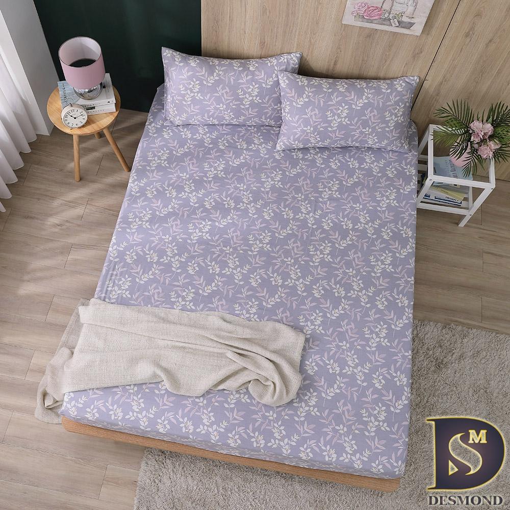 岱思夢 3M天絲床包枕套組 加高35CM 單/雙/加/特大 均一價 多款任選M2 (枝芽)