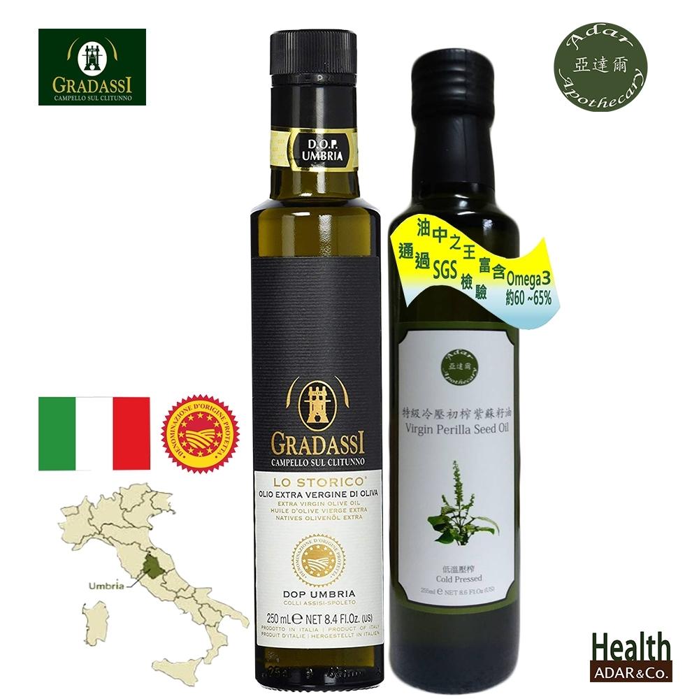 Adar Apothecary 紫蘇籽油+閣大喜DOP特級冷壓初榨橄欖油 綜合二入特賣