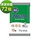 安安 酒精濕巾 抑菌濕紙巾 (10抽x72包/箱) product thumbnail 1