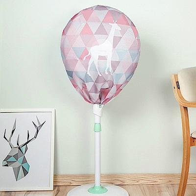 半島良品 簡約時尚全罩式電風扇防塵罩- 幾何長頸鹿