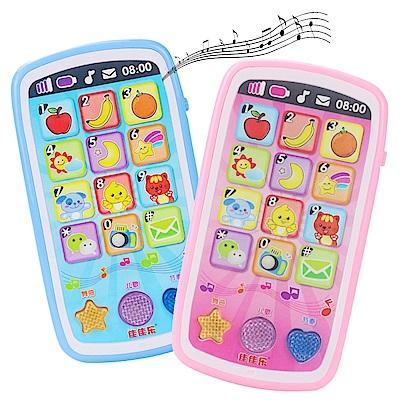 JoyNa兒童音樂仿真玩具手機寶寶電話機玩具