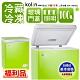 【福利品 Kolin 歌林】100L 上掀式冷凍櫃臥式冷藏/冷凍二用冰櫃 KR-110F03(送基本運送+拆箱定位) product thumbnail 1