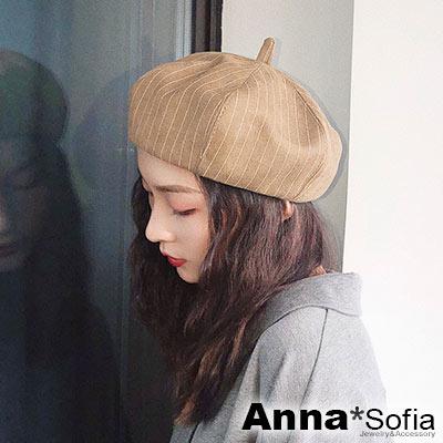 AnnaSofia 摩登俐落線條 畫家帽貝蕾帽(杏駝系)