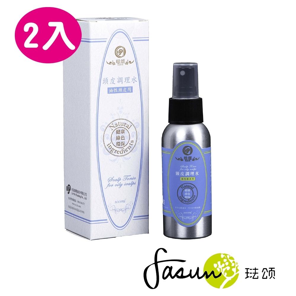 FASUN琺頌頭皮調理水-油性頭皮適用100mlx2入
