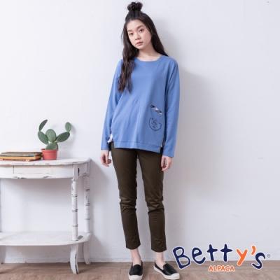 betty's貝蒂思 腰間鬆緊鈕扣設計長褲(深綠)