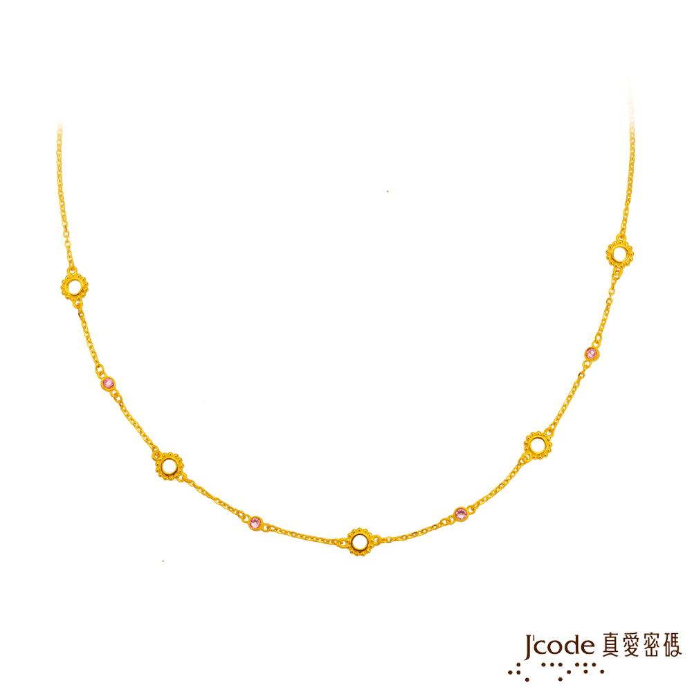 (無卡分期6期)J'code真愛密碼金飾 小時代黃金項鍊