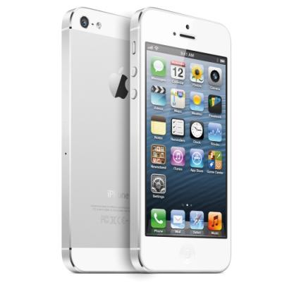 Apple iPhone5/5S 0.3mm 弧形鋼化玻璃保護貼