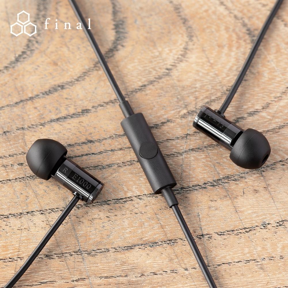 日本 Final E1000C 線控麥克風耳道式耳機 三色可選