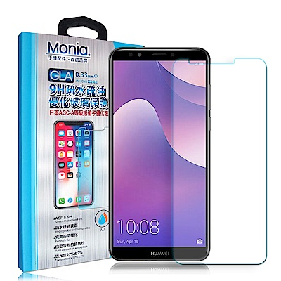 MONIA 華為 HUAWEI Y7 Prime 2018 日本頂級疏水疏油9H鋼化玻璃膜
