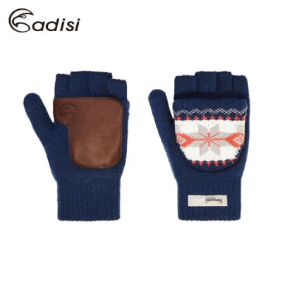 ADISI 美麗諾羊毛露指翻蓋保暖手套 AS17113 女版/藍M
