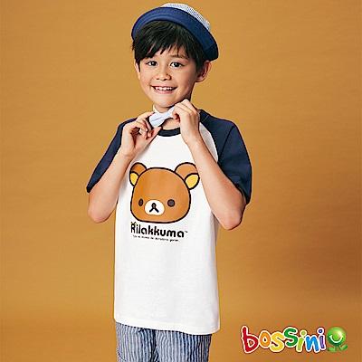bossini男童-拉拉熊系列印花短袖T恤02灰白