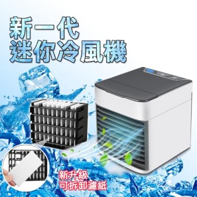 新升級USB可攜帶式水冷扇(贈保冰袋)