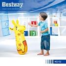 Bestway 52152動物造型兒童拳擊充氣不倒翁.親子娛樂拳擊發洩出氣筒充氣玩具不倒翁