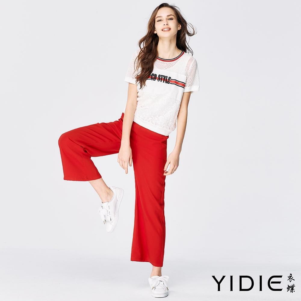 YIDIE衣蝶 純色蕾絲拼接九分寬褲套裝-白/紅(上下分開販售)