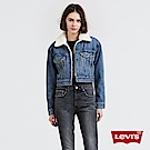 Levis 女款 牛仔外套 可拆式毛領 短版