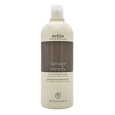 AVEDA 復原配方修護洗髮精1000ml(附壓頭)