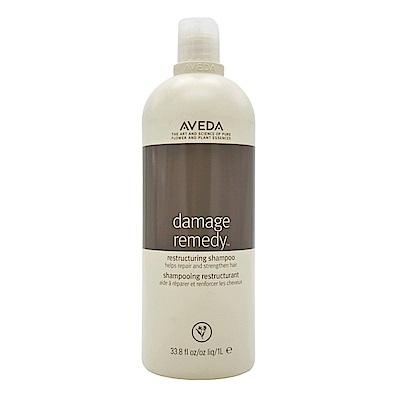 *AVEDA 復原配方修護洗髮精1000ml(附壓頭)