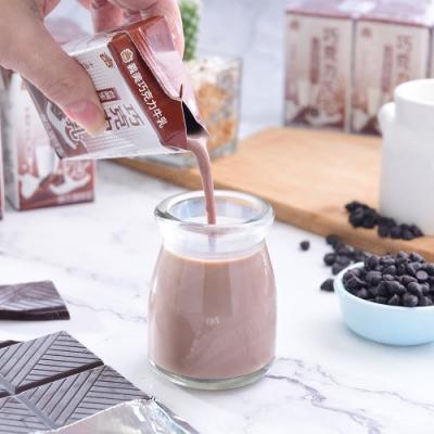 義美  巧克力保久乳72入(125ml/入)