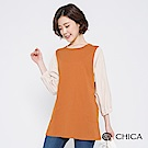 CHICA 復古當道條紋燈籠袖口袋上衣(3色)