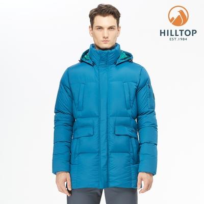 【hilltop山頂鳥】男款超潑水蓄熱羽絨長大衣F21M59摩洛哥藍