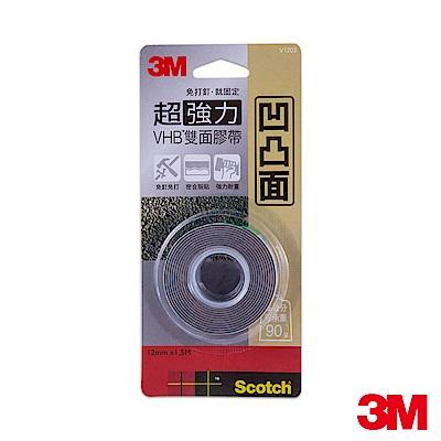 3M 日本製造凹凸面專用超強力VHB雙面膠帶 (12mmx1.5M) V1203