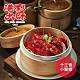 【港點大師X海鮮市集】十三香小龍蝦禮盒 (900g) product thumbnail 2