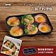 日本 BRUNO 六格式料理盤 (電烤盤專用配件) product thumbnail 2