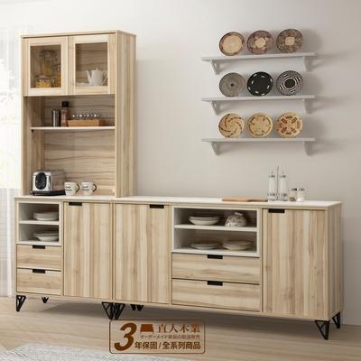 直人木業-STABLE北美原木精密陶板81公分上下廚櫃組加151CM 廚櫃