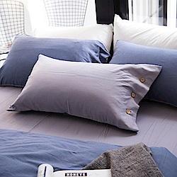 OLIVIA  純棉法蘭絨 向光 美式薄枕套 兩入  100%新疆純棉