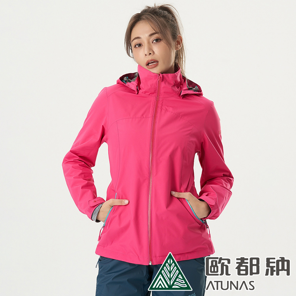 【ATUNAS 歐都納】女GORE-TEX防水防風單件式外套A1GTAA02W桃紅