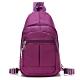 I.Dear-男女休閒可水洗尼龍拉鍊3way胸背包雙肩後背包(BG74紫色) product thumbnail 1